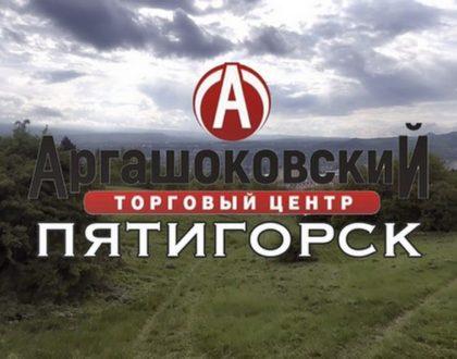 Махачкалинские бродяги приглашают на Аргашоковский рынок